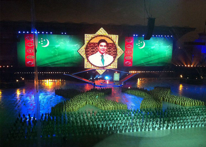 Celebration of Turkmenistan Independence Day 2011