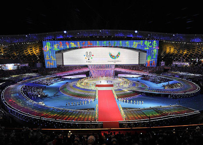 The 26th Summer Universiade Opening Ceremony in 2011