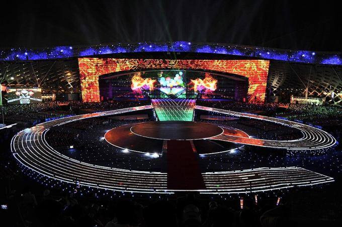 The 26th Summer Universiade Opening Ceremony