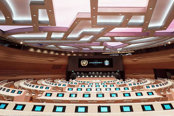 La Salle Des Emirats, The United Nations Headquarters