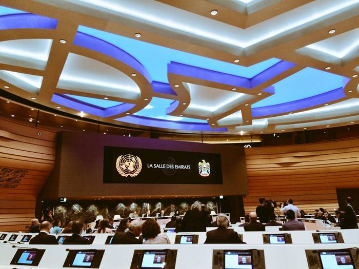 Glux BAtn applied into La Salle Des Emirats, The United Nations Headquarters