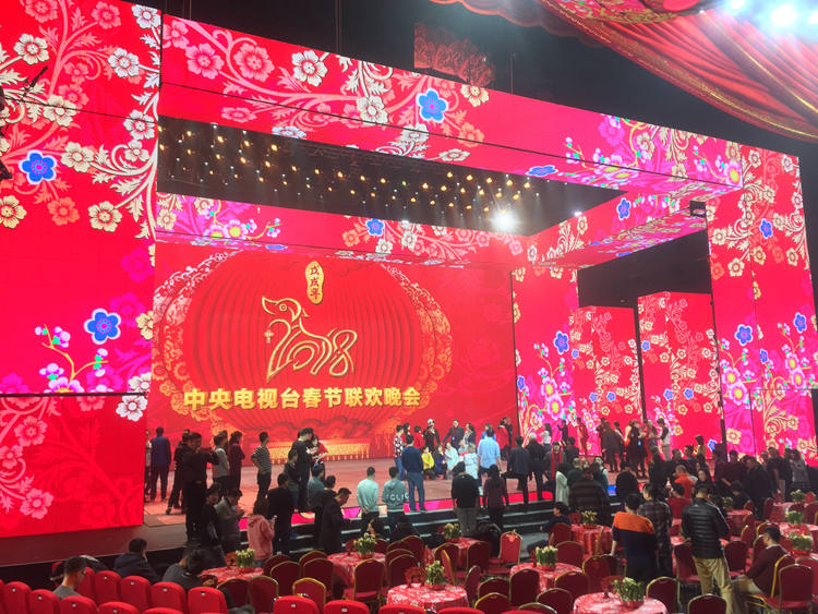 2018 CCTV Spring Festival Gala--Glux Visual Effects Tech projects
